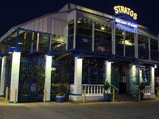 Stratos Greek Taverna, Restaurant, Club