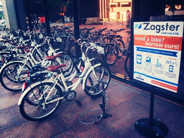 Bike sharing comes to downtown Dallas, but it's a bit of a tease ...