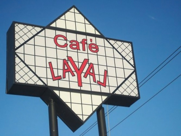 Cafe Layal Midtown sign during day