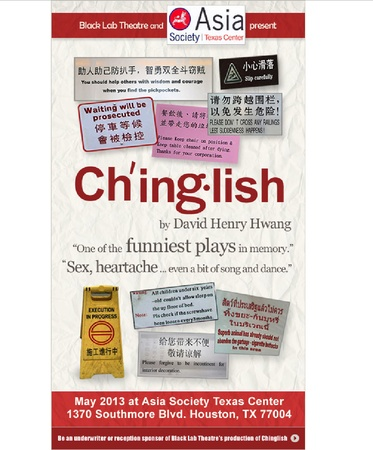 Black Lab Theatre presents Chinglish