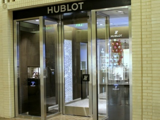 Hublot, Watches, Store, Northpark