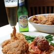 Damian's fried chicken with spaghetti and meatballs and green beans