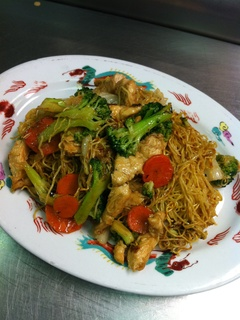 Places_Food_China Garden_dish