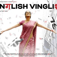 Joe Leydon, English Vinglish, movie poster
