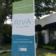 Riva at the Park sign September 2014