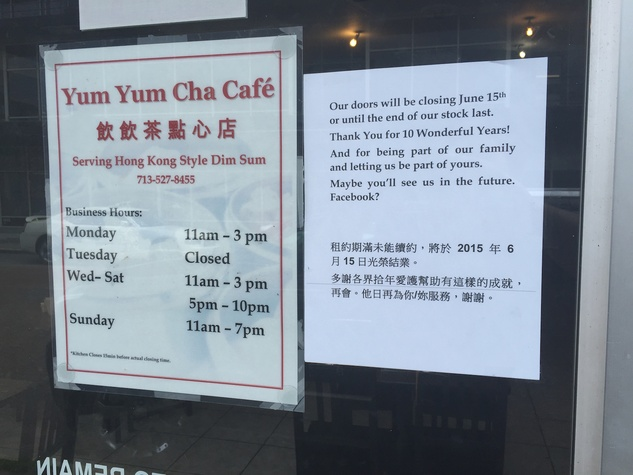 Yum Yum Cha Rice Village cafe closed sign