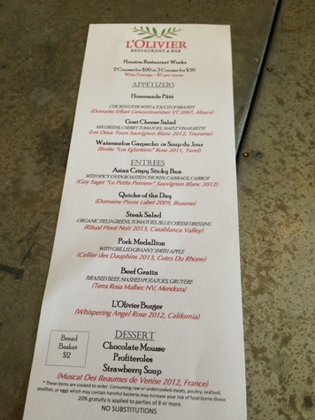 L'Olivier Houston Restaurant Weeks lunch menu actual