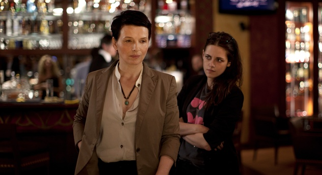 Clouds of Sils Maria, Houston Cinema Arts Festival