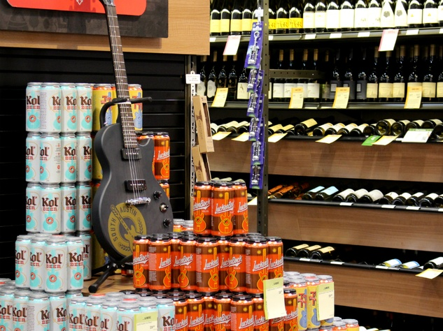 Total Wine & More_South Austin_Sunset Valley_beer_2015