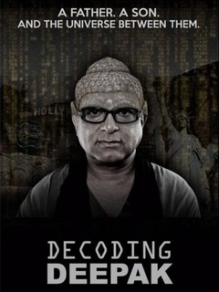Decoding Deepak, Deepak Chopra, movie poster