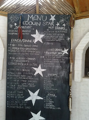 Menu of local and international cuisine at Bedouin Star Sinai Egypt
