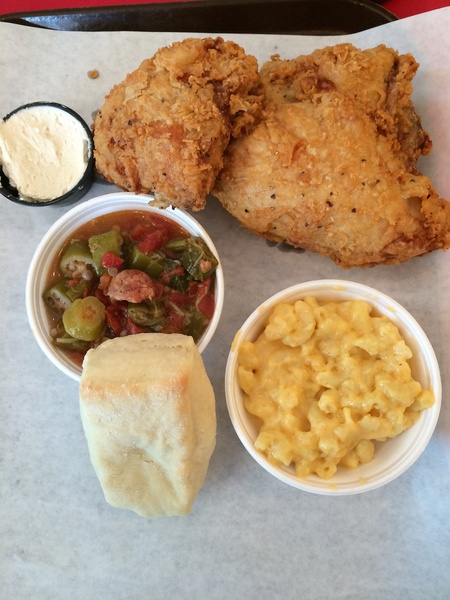 The chicken ranch 2 piece and sides