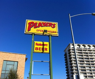 Players Campus Austin Closing Sign