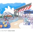 Fort Bend Children's Discovery Center January 2014 Outdoor exhibit rendering