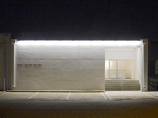 Marty Walker Gallery
