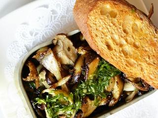 Barlata Tapas Bar mushroom lata