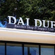 Dai Due front exterior
