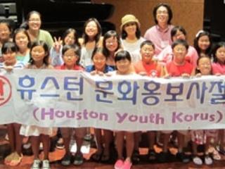 Houston Youth KORUS in concert - Event -CultureMap Houston