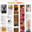 News_Pinterest_collage_board