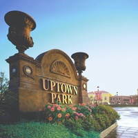 Uptown Park sign