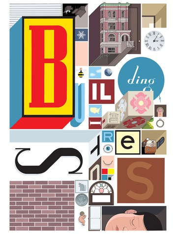 Tarra, holiday books, gift, Building Stories by Chris Ware, December 2012