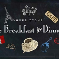 "Hope Stone Fourth Annual Gala ""Le Breakfast for Dinner"""
