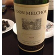Don Melchor 2009 cabernet sauvignon wine bottle label