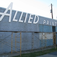 Allied Printing building in Deep Ellum