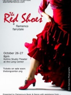 Austin Photo_Events_Flamenco Red Shoes_Poster