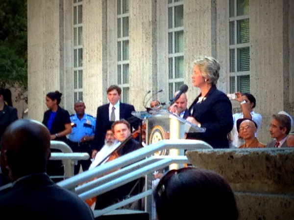 Ruchi, Wisconsin Sikh temple shooting, Houston City Hall, August 2012, Mayor Annise Parker