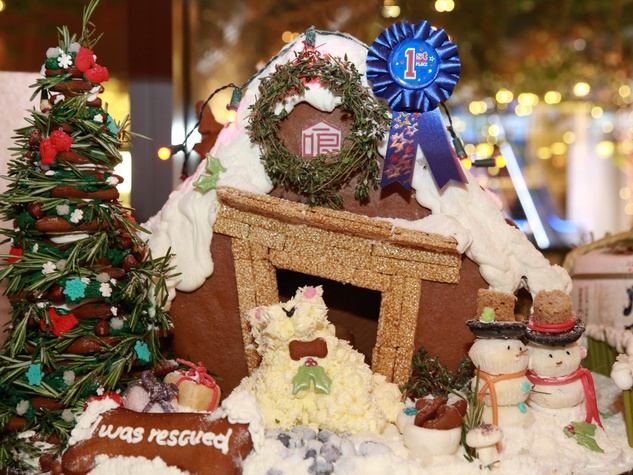 Gingerbread dog house Kuu