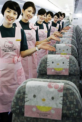 Hello Kitty EVA Airlines jet