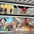 Topshop and Topman Galleria rendering February 2014
