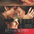 Mondo Cinema Lost for Words movie poster