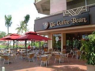 coffee bean & tea leaf near me