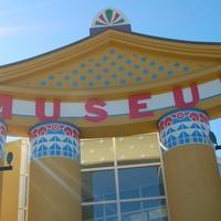 Children's Museum of Houston top of building